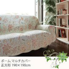sofa quilt cover malaysia perplexcitysentinel com
