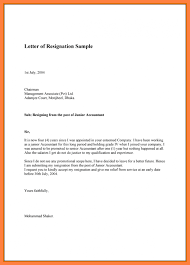 Resignation letter for personal reasons revolutionary best simple