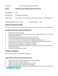 Golf Course Resume Examples For Professional Elegant Academic