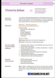 Download Executive Assistant Resume 2018