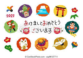 Items Where Year Is 2021 New Year Card With Luck Items And Daruma Cow Figure For Year 2021