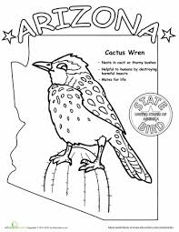 Iowa State Symbol Coloring Page By Crayola Print Or Color Online