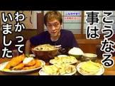 MAX鈴木 (マックス鈴木)