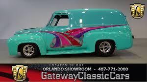 100 Ford Panel Truck For Sale 1953 Gateway Classic Cars 404 YouTube