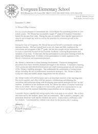 Gallery of 7 teacher re mendation letter template sample of