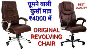 BEST QUALITY OFFICE CHAIRE & REVOLVING CHAIR 70% OFF GRAB THIS ... Lazboy Kendrick Executive Office Chair Pansy Fniture Rider Medium Back Buy Vigano C Icaro Office Chair Eurooo Where To Buy Ergonomic Chairs Best Computer Chairs For Very Good Cdition Quality 15 Per Premium Tables On Carousell Tre The At The Price Neuechair Review A Bestinclass For Amazoncom Qffl Jiaozhengyi Swivel Chairergonomic Good Quality Computer And 2 X Greenblack In Llandaff Cardiff Gumtree Boardroom Meeting Room Table