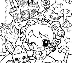 Kawaii Coloring Pages Medium Size Of