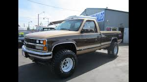 100 1988 Chevy Truck For Sale CHEVY 2500 4X4 SOLD YouTube