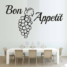 Grape Decor For Kitchen Cheap by Online Get Cheap French Word Aliexpress Com Alibaba Group