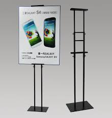 Free Shipping Black Adjustable Height Metal Poster Display Stand