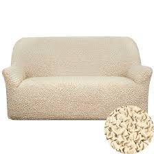 3 Seater Sofa Covers by Vanilla
