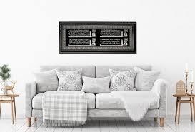 islamische wand deko wandbild islam ayet koran quran allah schwarz