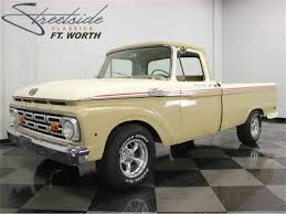 1964 Ford F100 For Sale | ClassicCars.com | CC-962495 2017 Ford F150 For Sale Near Canyon Tx Whiteface Ron Carter Clear Lake Chevrolet Colorado Truck Best Price 72 Chevy Cheyenne Super 4 Speed Ac 4x4 Sale In Texas Sold Texasedition Trucks All The Lone Star Halftons North Of Rio 2006 Silverado 1500 Ls2 4dr Crew Cab 58 Ft Sb In South 1970 C10 Pickup For Youtube Toyota Pickup Truck Sales Rise November San Antonio Expressnews 2004 3500 Drw Flatbed Greenville 1954 Ford F100 3500hd Century Roll Back Wrecker 77k Miles Finchers Auto Sales Lifted Houston