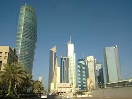 100 Where Is Kuwait City Located Economy Of Wikipedia