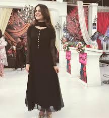 Latest Pakistani Salwar Kameez Dresses Designs With Images For Eid