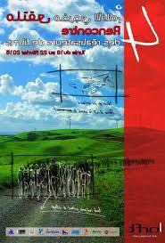 décoration salle de cinema tunisie programme 78 fort de