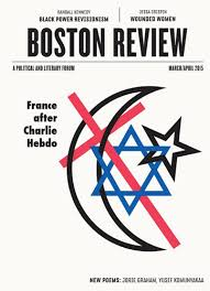 Lit Mag Reviews By Title