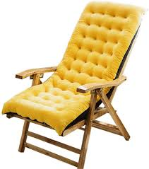 Amazon.com : Lounger Cushion Indoor Outdoor Rocking Chair ...