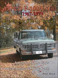 1968 Ford F100 F250 F350 Pickup Truck Owner's Manual Reprint