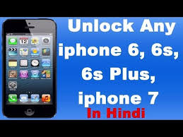 How to Unlock iphone 4 4S 5 5S 6 6s plus 7 without any