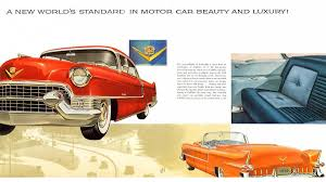 Songs about Cadillac cars