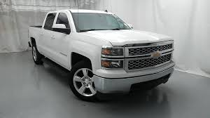 Used Chevrolet Silverado 1500 Vehicles For Sale Near Hammond, New ... 2012 Ford F250 For Sale By Owner In Baton Rouge La 70896 1960 Dodge D100 Classiccarscom Cc1057229 Tow Truck Company Best Resource All Star Chevrolet A Prairieville Gonzales Has Worse Commuter Time Than Tional Average Nolacom 2016 Nissan Titan Louisiana 1gcec29j19z110133 2009 Red Chevrolet Silverado On 2003 F150 Sale 70816 Looking Towing Services Near Dtown Tour Westbound Youtube Lifted Trucks For Used Cars Dons Automotive Group Preowned Vehicles Hammond New Orleans