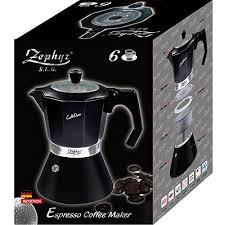 ZEPHYR Cafesimo 6 Cup Italian Aluminium Espresso Coffee Maker