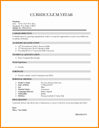 Resume In Hindi Format Lovely How To Write Declaration Letter Choice Image