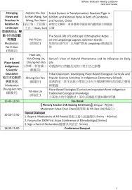 allianz si鑒e social microsoft word essays doc pdf