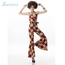 JIZHENGHOUSE Women Costume Halloween Vintage 70s Disco Jumpsuit