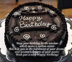 "Happy Birthday happy b day birthday cake wishes new ¢€"" Nice HD Wallpaper"