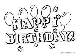 Happy Birthday Coloring Pages Printables With Balloons For Kids Picture
