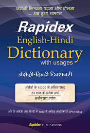 Decoration Synonyms In Hindi by 100 Decoration Synonyms In Hindi 9 Foreign Words That