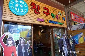 cuisiner pois cass駸 親咕chin gu 친구韓式餐館 起士控們不要錯過 嘉義市 火車站 餐點