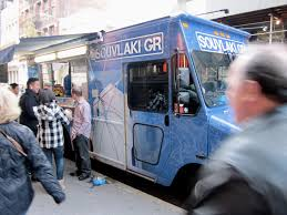 Souvlaki GR On The Streets | Spice Diary Tasty Eating Souvlaki Gr Truck Home Touchbistro This Week In New York The Village Voices Third Annual Choice Streets Food Tasting Fantastic Carts Of Wall Hanover Square Eater Ny Voice Event Localbozo Going Global Hal Guys V Ice Airs Adventure Flatiron Lunch Gets Comfortable On 21st Midtown Alimentation Station Mhattan Local News From Truck To Restaurant