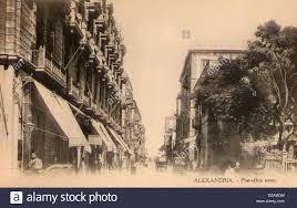 Alexandria Egypt Post fice Street Date circa 1905 Stock