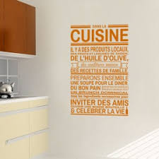 stickers cuisine citation stickers citation stickers muraux citations de deco