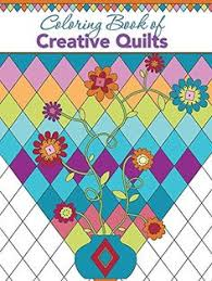 Relax And Unwind With The Coloring Book Of Creative Quilts Fill 64 Pages Color Using Gel Pens Markers Or Colored Pencils Each Inspiring Design