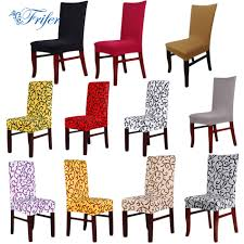 US $6.01 40% OFF New Spandex 11 Colors Stretch Dining Chair Cover Hotel  Restaurant Weddings Banquet Home Decoration Decor Christmas Chair Covers-in  ... Stretch Jacquard Damask Armchair Cover Ding Chair Slipcovers Pier 1 Carmilla Blue Valraven Room Table Ashley Fniture Homestore Plush Slipcover Sage Throw Loveseat In 2019 White Rj04 Christmas For Sebago Arm Host Chairs Austin Natural Wing 13pc Linen Set Tables Sets Ctham Accent Black Velvet At Home Classic Parsons Red Gold Cabana Stripe Short Covers Of 2