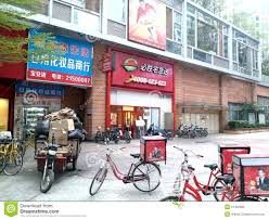Download Shenzhen China Pizza Hut Delivery Editorial Image
