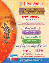 Nriwala e stop portal for all Indian munity needs and