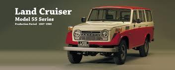 Toyota Global Site | Land Cruiser | Model 55 Series_01