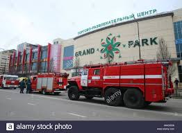 Grozny, Russia. 02nd Apr, 2018. GROZNY, RUSSIA - APRIL 2, 2018: Fire ... Category Week In Pictures Fireground360 Three Fire Trucks From The City Of Boston Ma For Auction Municibid More Past Updates Zacks Truck Pics Department Town Hamilton Ashburnham Crashes Apparatus New Eone Stainless Steel Rescue Lowell Fd Georgetown Archives Page 32 John Gufoil Public Relations Salem Acquires 550k Iaff Local 1693 Holyoke Fighters Stations And Readingma Youtube Arlington On Twitter Afds First Ever Tower Truck Arrived