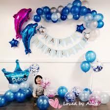 Unicorn Dreams Balloon Party Box