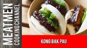 cuisine pau kong bak pau braised pork buns 扣肉包