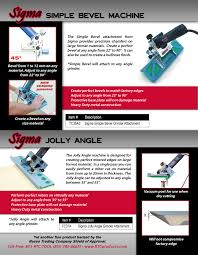 Superior Tile Cutter No 00 by Promotional Material U0026 Flyers Rtc Products