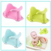 infant bath seats