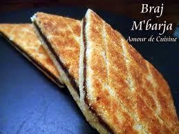 comment faire de la pate de datte bradj losanges de semoule aux dattes amour de cuisine