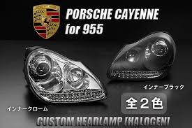 revier rakuten global market porsche cayenne 955 projector