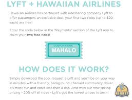 2 Free LYFT Rides - Use Coupon Code MAHALO | Mighty Travels Lyft Promos Are A Scam Same Ride Ordered At Same Time From Uber Coupon Code First User Austin Groupon Promo Purchase Uk 3d White Whitestrips Avon Apple Discount Military Charlotte Promo And Where To Request Coupon Codes 2018 Cookies Existing Uesrs Code Codes For First Lyft Free Sephora 2019 Acvities Archives Page 2 Of 6 Suck 1 Download The App App Store Get 50 5 Secret Promotions That Actually Work